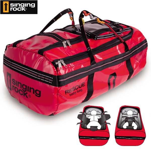 シンギングロック(Singing rock)(チェコ共和国) ベビーレスキューバッグ Baby Rescue Bag 乳幼児救助具 【SR0708】 | 赤ちゃん 救助 災害
