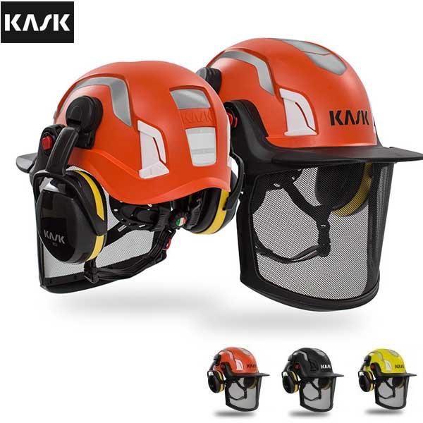 カスク(KASK)(イタリア) イヤーマフ バイザー付き 絶縁ヘルメット 「ゼニス コンボ」 Zenith Combo 【KK0104】 | チェンソー レスキュー 建設 作業 林業 ツリーケア アーボリスト