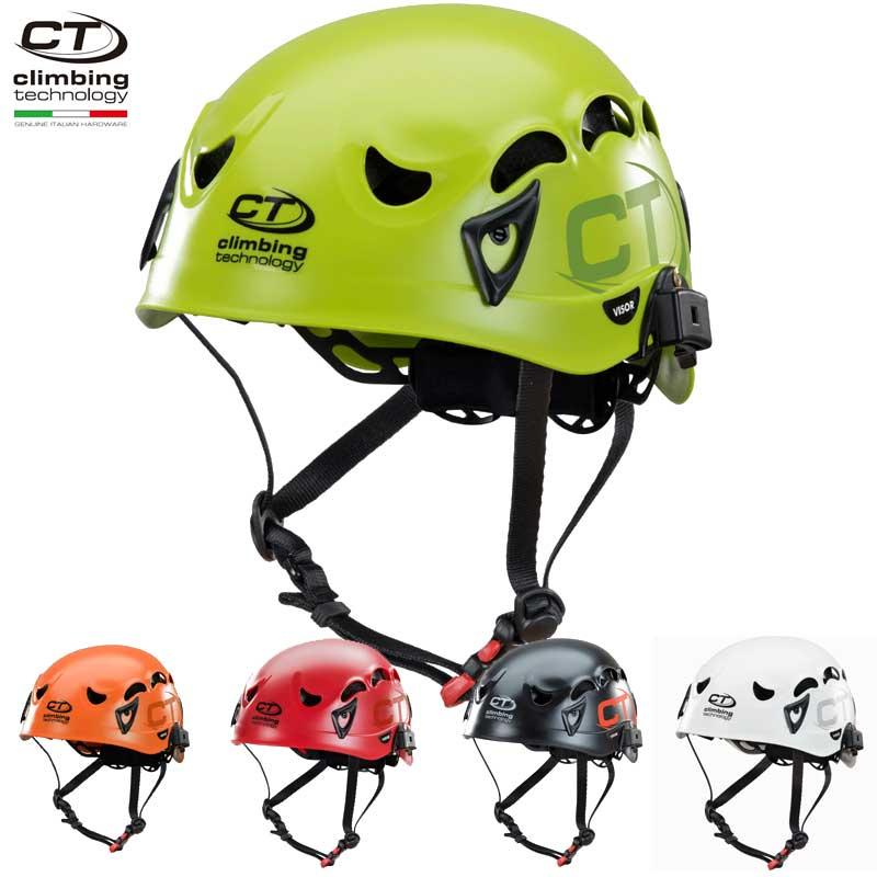 クライミングテクノロジー(climbing technology)(イタリア) 山岳用ヘルメット 「X-アーバー」 X-ARBOR 【6X94601】 | アーボリスト クライミング 高所作業 イヤーマフ取り付け可能 バイザー取り付け可能