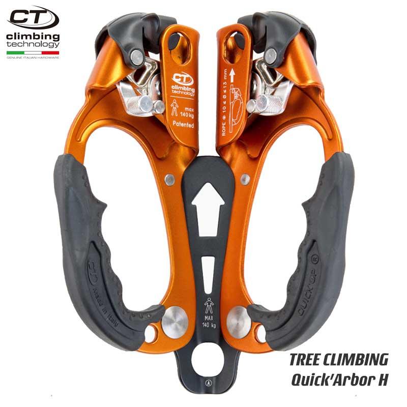 クライミングテクノロジー(climbing technology)(イタリア) ダブルハンドルアッセンダー 「クイックアーバーH」 QUICK'ARBOR H 【2D653H1】 | ツリークライミング ロープ登高 レスキュー 下降