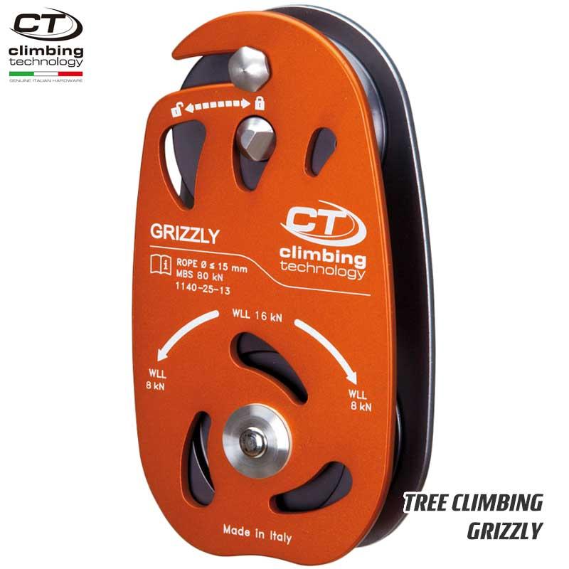 クライミングテクノロジー(climbing technology)(イタリア) 倒木用プーリー 「グリズリー」 GRIZZLY 【2P658】 | ツリークライミング ロープ登高 レスキュー 下降