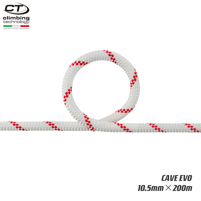 クライミングテクノロジー(climbing technology)(イタリア) ヨーロッパ規格適合 セミスタティックロープ 「ケイブエボ 10.5mm×200m」 CAVE EVO 【7W168200】