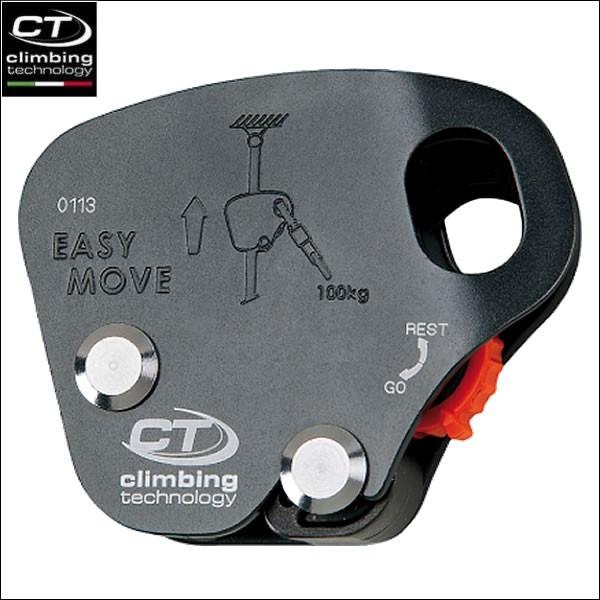 クライミングテクノロジー社(CT) EASY MOVE(バックアップ用デバイス)