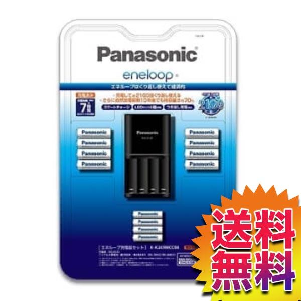 エネループ 【レビュー】コスパ最強のAmazonベーシックの充電池。高性能ニッケル水素電池の本家「エネループ」の代わりに使って大丈夫?
