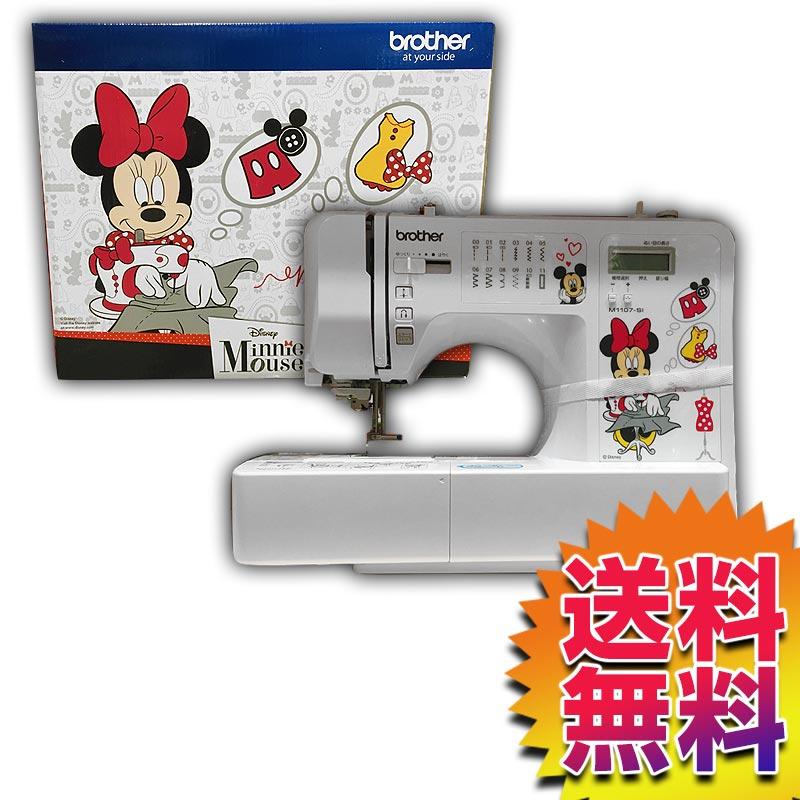 【送料無料】 コストコ COSTCO BROTHER(ブラザー) ディズニー ミニーマウス コンピューターミシン フットコントローラー付 CPV7205 M1107-SI【ITEM/590540】