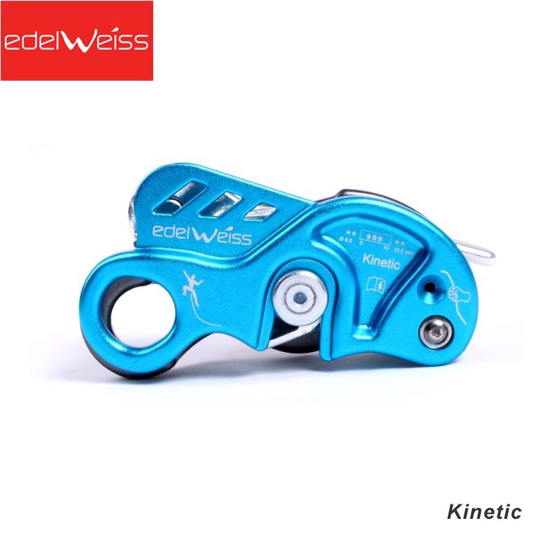エーデルワイス EDELWEISS ビレイ機 「キネティック」 Kinetic アシスト機能付 belay device クライミング 登山 【EW0502】