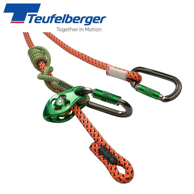 Teufelberger トイフェルベルガー CEランヤード 「ヒップスターフレックス 12.7mm×10m」 hipSTAR Flex【TB0069】 | ツリーケア ヒッチクライマー 樹木