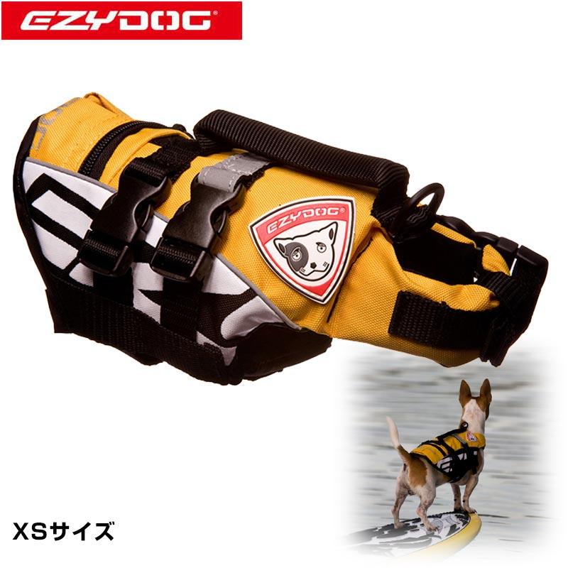 オーストラリア EZYDOG社 イージードッグ 犬用(ドッグ)アウトドア フローティングジャケット 「DFDマイクロ XSサイズ」 | チワワ ヨークシャーテリア ミニチュアピンシャー マルチーズ