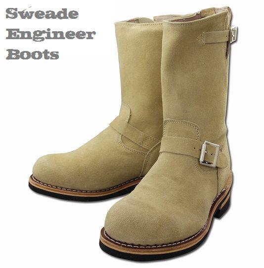 メンズ 本革スウェード エンジニアブーツアウトドア/革靴本革/ブーツサンドベージュ大きいサイズあり
