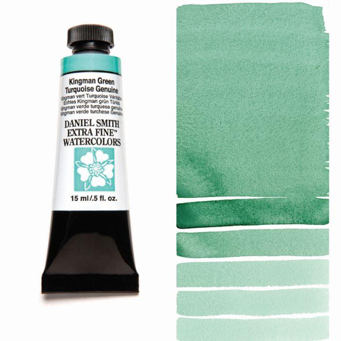 DANIEL SMITH キングマングリーンターコイズジェニュイン Kingman Green Turquoise 水彩絵具 15mlチューブ 豊富な品 スミス Genuine 日本正規代理店品 ダニエル