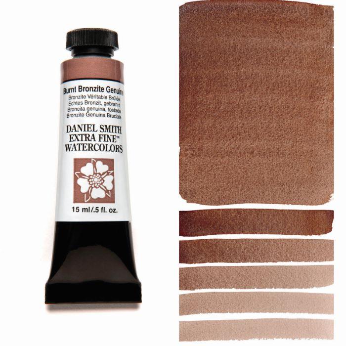 DANIEL SMITH バーントブロンザイトジェニュイン Burnt Bronzite 水彩絵具 Genuine 在庫処分 おトク スミス ダニエル 15mlチューブ