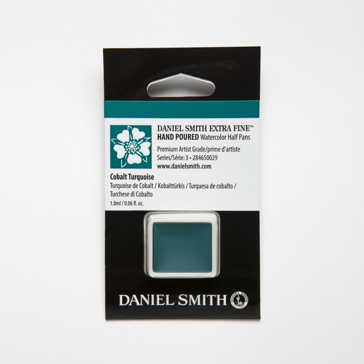 DANIEL SMITH コバルトターコイズ Cobalt Turquoise ハーフパン 水彩絵具 ダニエル スミス ブランド買うならブランドオフ 当店は最高な サービスを提供します