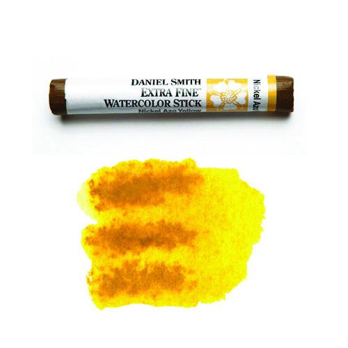 DANIEL SMITH ニッケルアゾイエロー Nickel Azo Yellow 水彩絵具 与え スミス スティック 12ml ダニエル セール商品