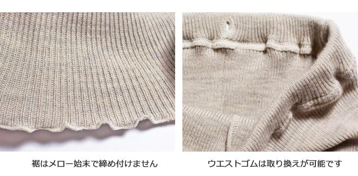 ウール リブ1分丈 ショーツ/la sakura(ラサクラ)カバーショーツ オーバーパンツ 毛糸のパンツ メリノウール 防寒 保温 冷え取り あったかインナー 日本製