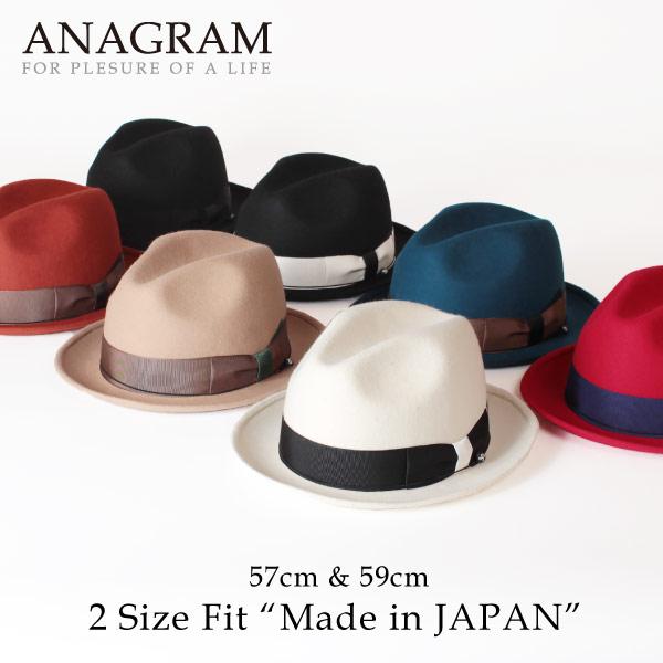 最大2,000円OFFクーポン配布中★ANAGRAM アナグラム 日本製 フェルトハット 中折れハット 帽子 小さいサイズ 帽子 S57cm M59cm Made in JAPAN メンズ レディース