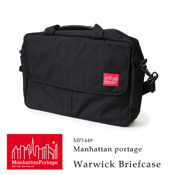 ポイント10倍★【即納】マンハッタンポーテージ Manhattan Portage 2wayビジネスバッグ ワーウィック ブリーフケース Warwick Briefcase かばん 鞄 メンズ レディース