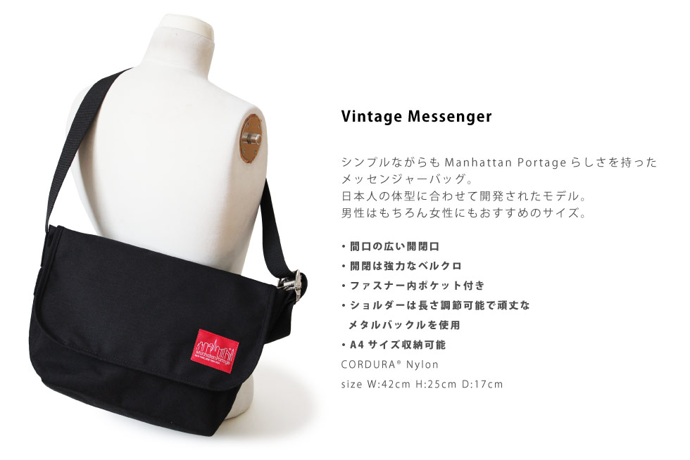 ■ Manhattan Portage Manhattan Portage messenger bag shoulder bags Vintage Messenger Bag MP1606VJR mens ladies bag satchel bag 130206 _ free fs3gm130206_point20131101 Manager gigantic Oceana!