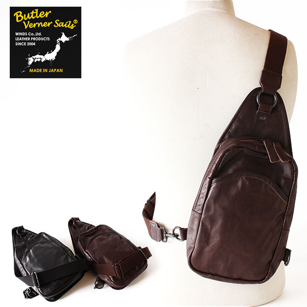 【即納】【送料無料】バトラーバーナーセイルズ Butler Verner Sails メンズ レディース ボディバッグ ワンショルダー ポニープルアップレザー 馬革 鞄 かばん カバン