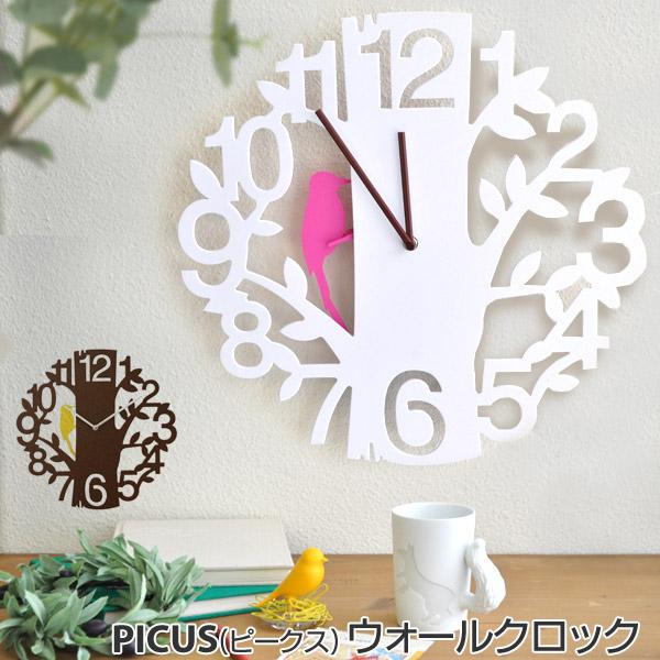 PICUS ピークス 壁掛け時計 ウォールクロック [時計 壁掛け 掛け時計 電波時計ではありません 送料無料 おしゃれ デザイン モダン シンプル ギフト 引っ越し 結婚 祝い]