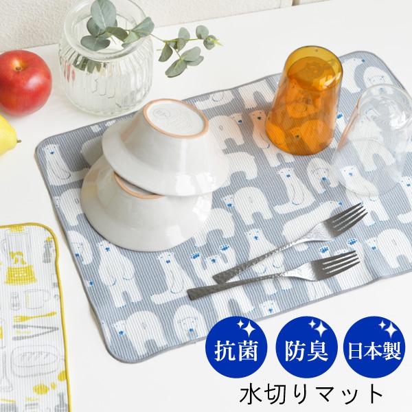 吸水力抜群!キッチンで便利な水切りマット・吸水ふきんのおすすめは?