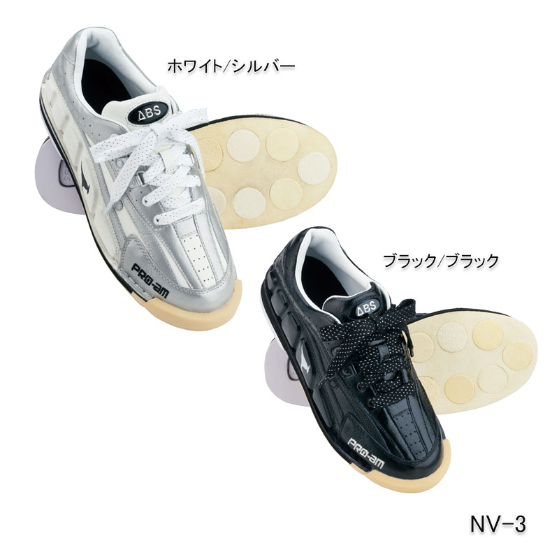 ◆ ◆ Bowling shoes ◆ Super bargain! ◆ ABS NV-3 kangaroo leather black / black ABS NV-3 KANGAROO SHOES Black/Black