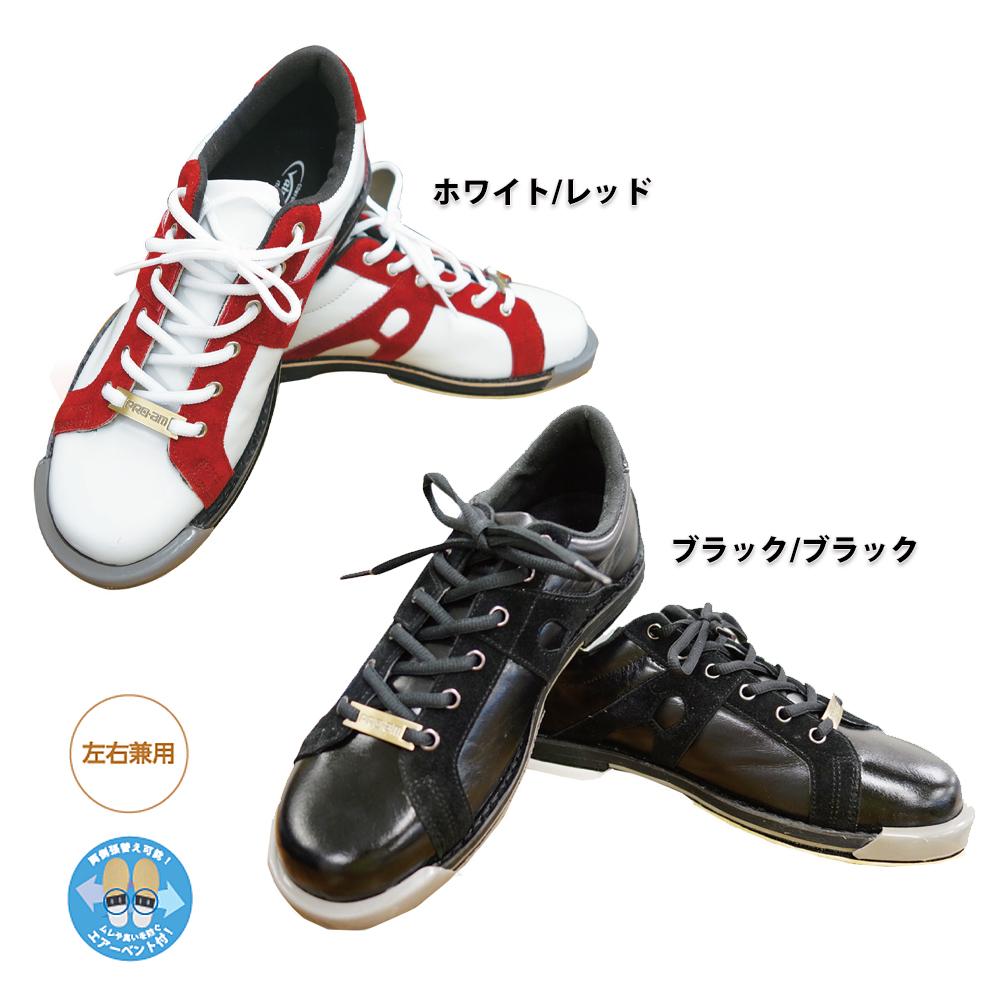 【ABS】NV-KID A LINE ボウリングシューズ (左右兼用)