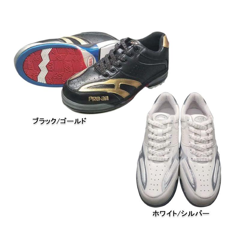 【ABS】ABSクラシックボウリングシューズ (左右兼用)