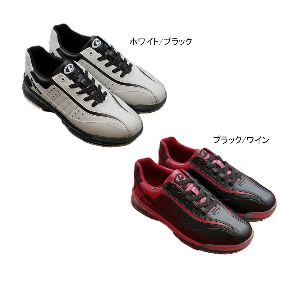 【Dexter】デクスターDs180・TPUボウリングシューズ(左右兼用)