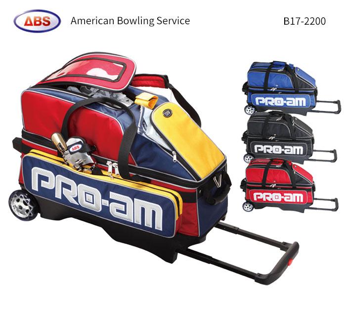 ▽ボウリングトリプルカートバック/3個用ボウリングバッグ ABS B17-2200
