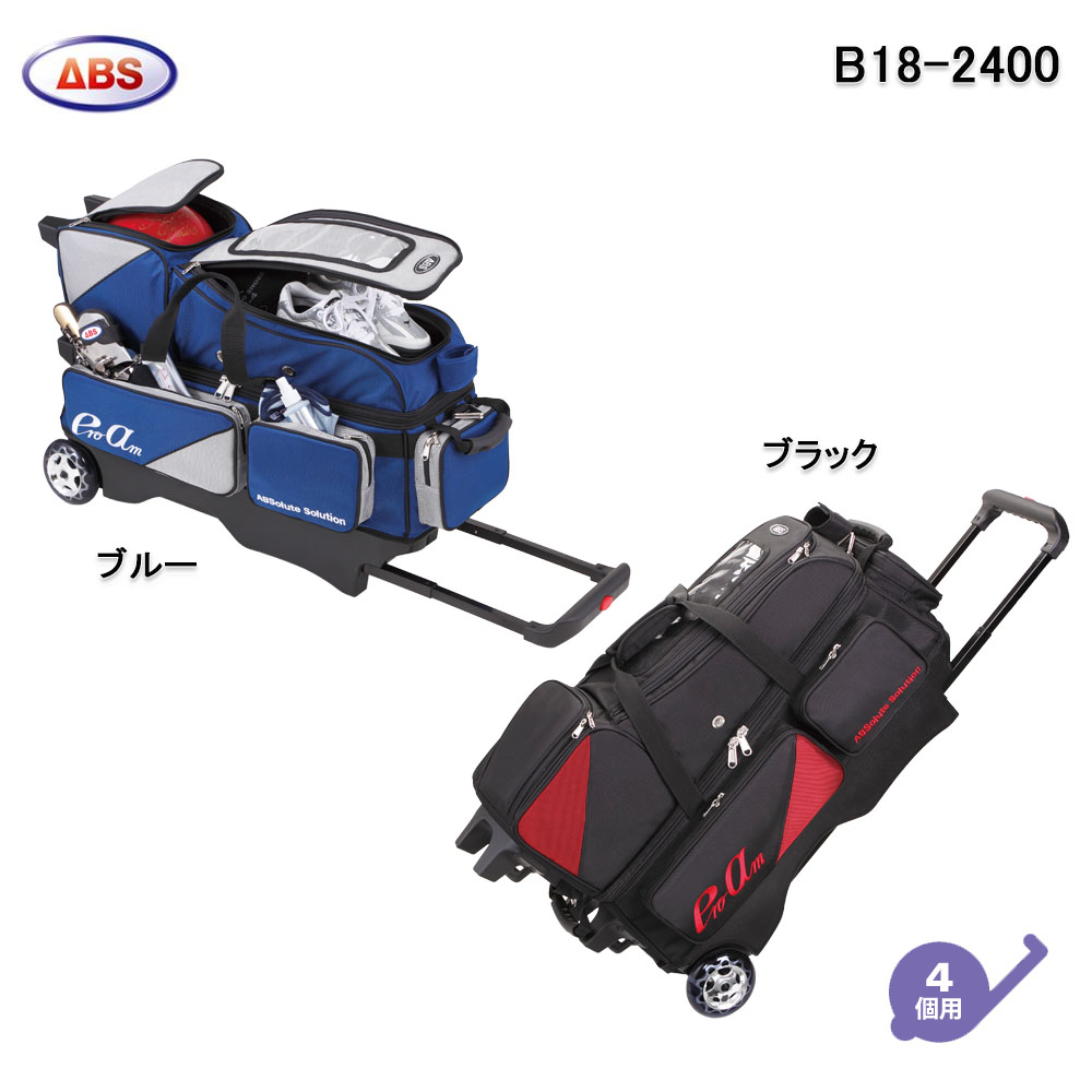 【ABS】B18-2400 4ボールカートバッグ