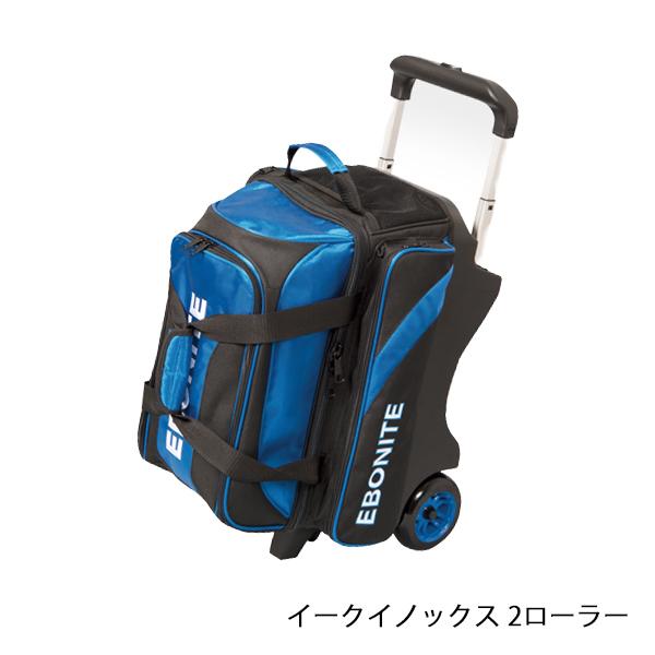 【EBONITE】イークイノックス 2ローラー(2018)