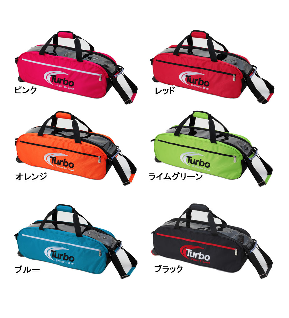 ▽【Turbo】◆在庫限り!◆Turbo Express・3ボール・トラベルトートバッグ