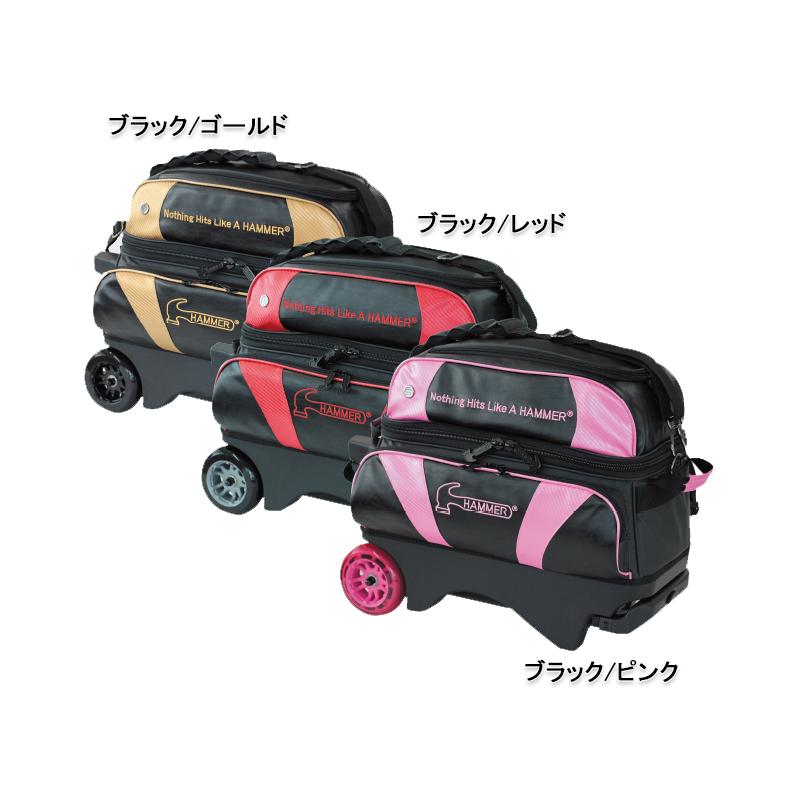 【HAMMER】ハンマー 2 ローラーバッグ(2019)