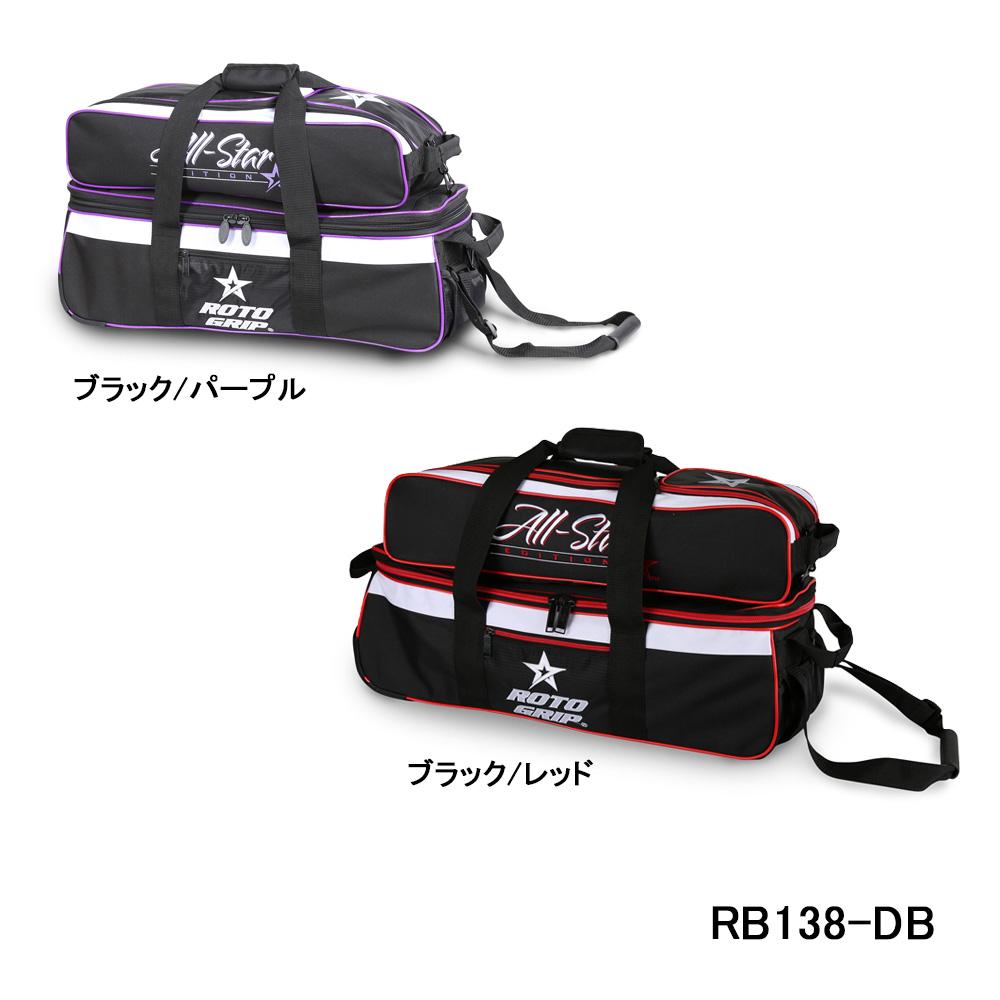 【ROTO GRIP】RB138-DB 3ボールキャリーオールトート