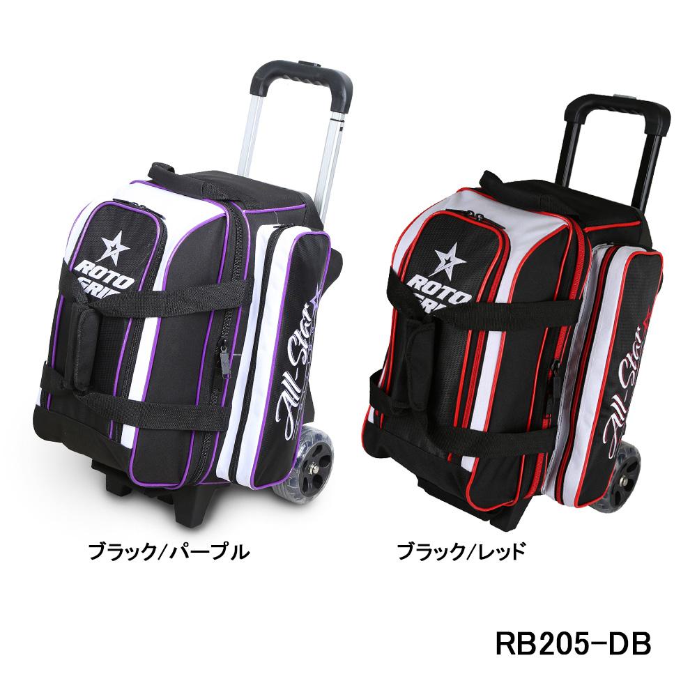 【ROTO GRIP】RB205-DB 2ボール・ローラー・オールスター
