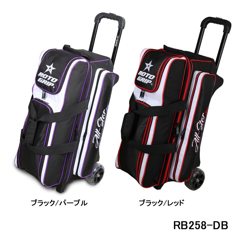 【ROTO GRIP】RB258-DB 3ボール・ローラー・オールスター