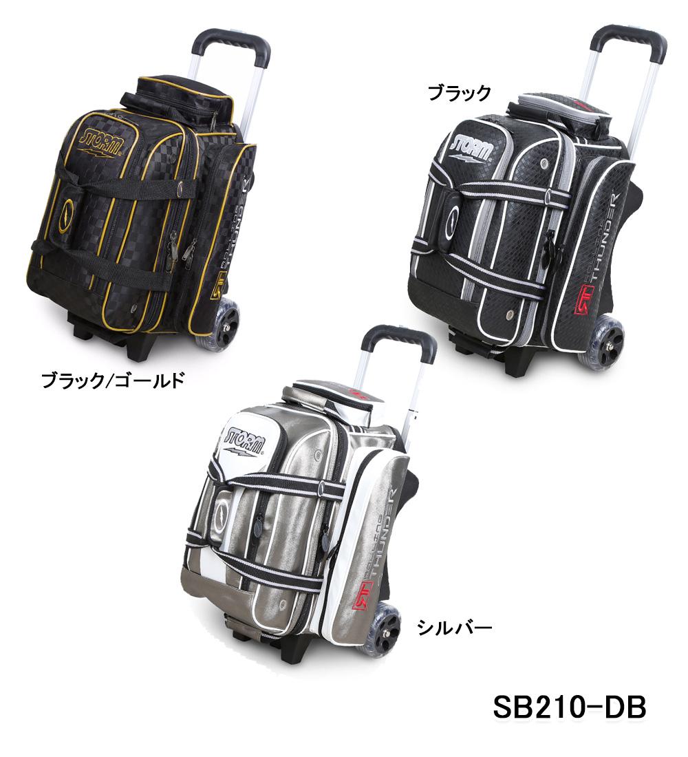 【STORM】SB210-DB 2ボール・ローリングサンダー