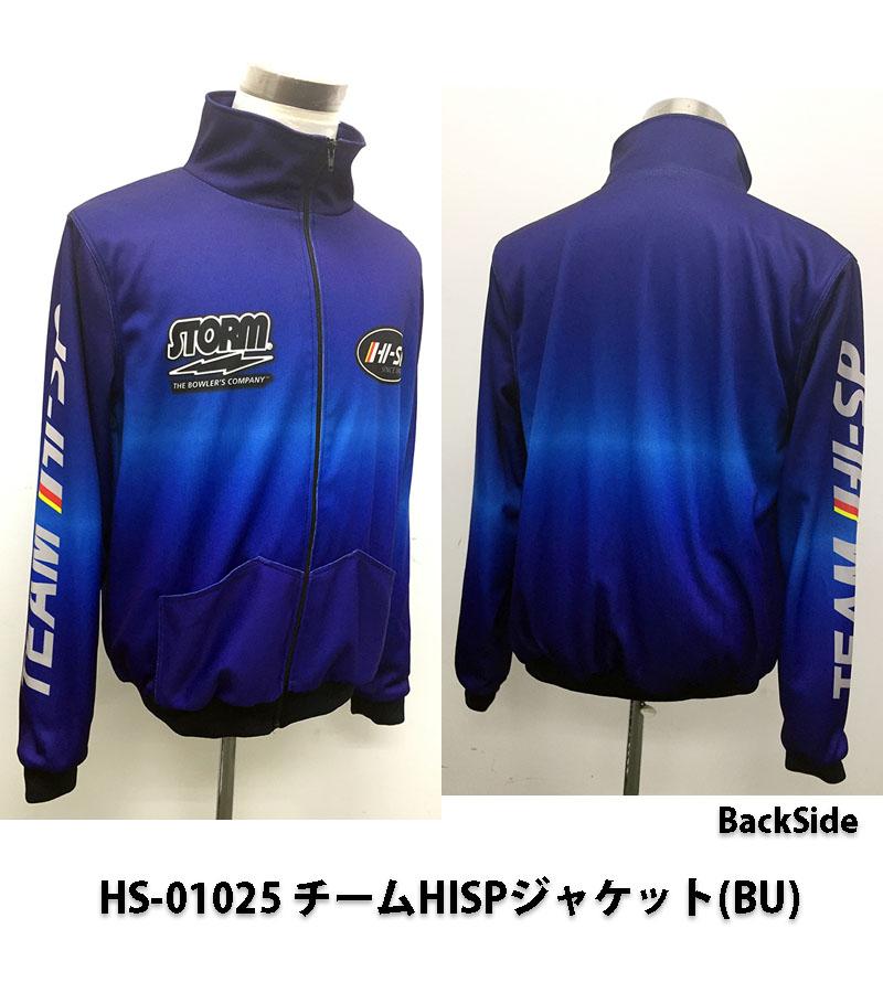 【HI-SPORTS】HS-01025チームHISP ジャケット(BU)