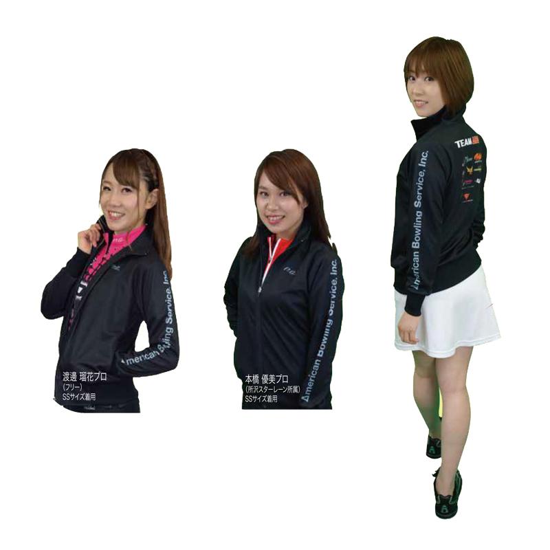 【受注生産品】【ABS】ABSスポーツジャケット