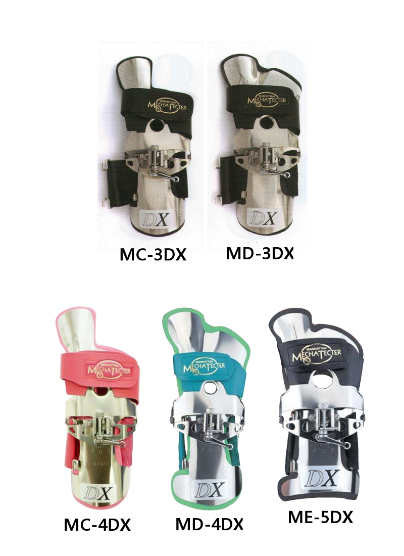 -Mechatector MC-3DX/MD-3DX/MC-4DX/MD-4DX/ME-5DX MECHATECTER (不包括冲绳)