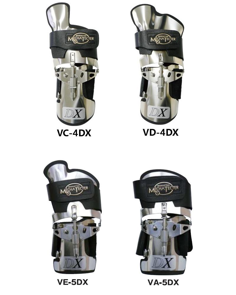 ●(오키나와 제외하다) 메카테크타 VC-4 DX/VD-4 DX/VA-5 DX/VE-5 DX