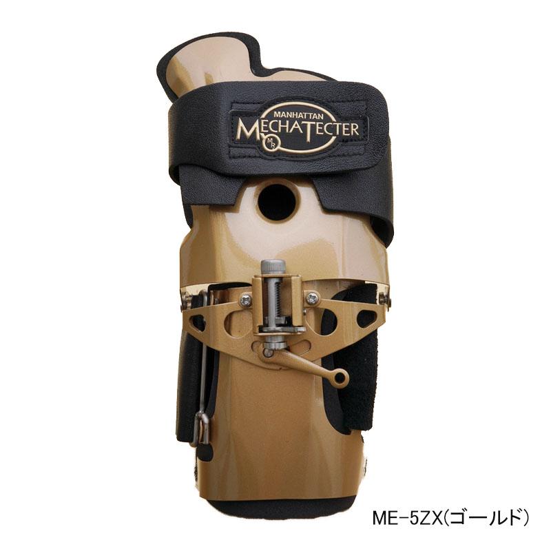 【SUNBRIDGE】メカテクター ME-5ZX ゴールド(限定版)