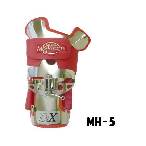 【受注生産品】【SUNBRIDGE】メカテクター MH-5/MFW-5