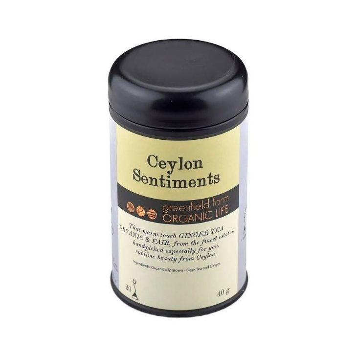 オーガニックセイロン茶葉と有機生姜が身体を温めてくれます ジンジャーティー セール特別価格 40g 2g×20 ティーバッグタイプ オーガニック セイロンティー 有機生姜 プレゼント 安心安全 出色 香り高い アフタヌーンティー フェアトレード ギフト 身体を温める
