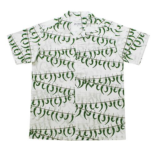 手ぬぐいアロハシャツ「唐辛子の日光浴 緑」S・M・L・LLサイズクールビズ/エコ/父の日/トウガラシ/とうがらし/Greenpepper