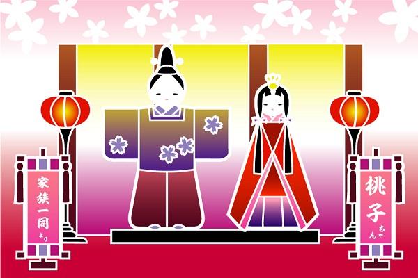 「ひな祭り」(#1830)ポリエステル生地/70cm×105cm/桃の節句/タペストリー