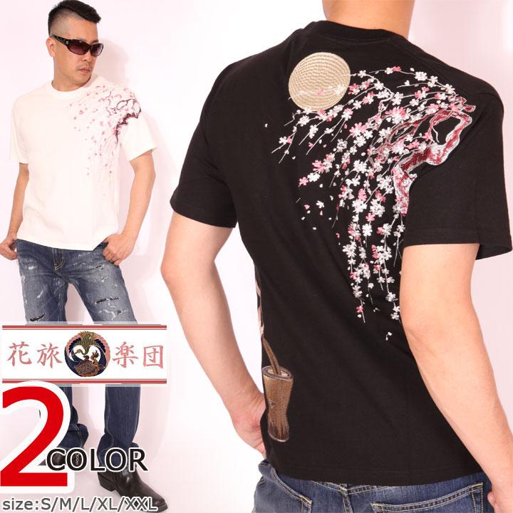 花旅楽団スクリプト 桜と兎 刺繍 和柄 半袖 Tシャツ ST-803 はなたびがくだん SCRIPT【0604SS-F】