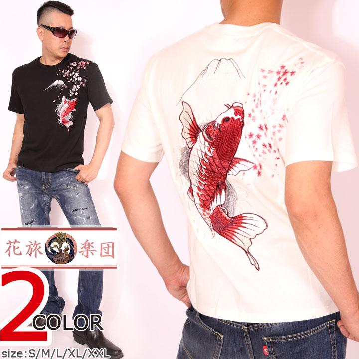 花旅楽団スクリプト 桜と緋鯉 刺繍 和柄 半袖 Tシャツ ST-804 はなたびがくだん SCRIPT【0604SS-F】