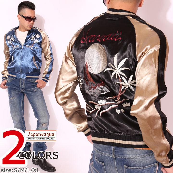 Japanesque ジャパネスク ハワイ 和柄 刺繍 スカジャン 3RSJ-026 スーベニアジャケット メンズ【0604SS-F】