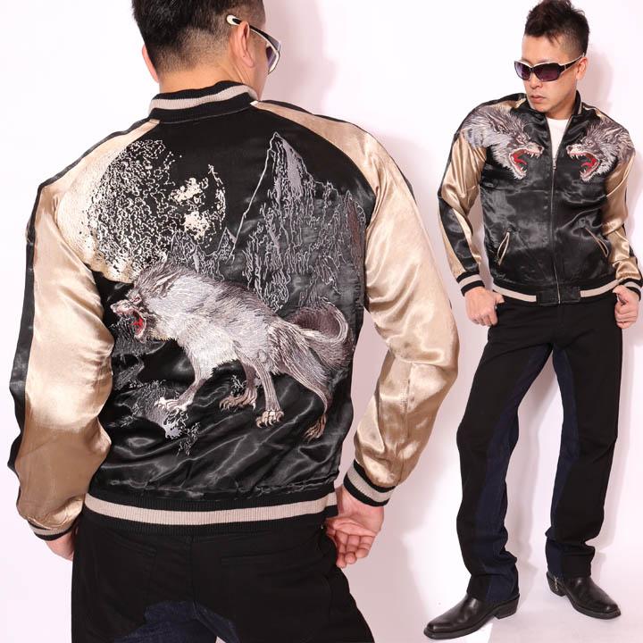 satori さとり 月に狼 和柄 刺繍 リバーシブル スカジャン ブラック GSJR-006 わがら メンズ ジャケット【JACKET】【0604SS-F】